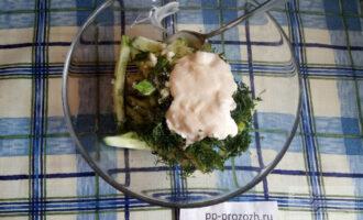 Шаг 5: Заправьте все обезжиренным йогуртом.