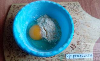 Шаг 6: В это время приготовьте заварной крем. Поставьте воду со стевией на огонь, доведите до кипения. В это время смешайте яйцо с мукой.