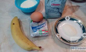 Шаг 1: Приготовьте все необходимые ингредиенты.