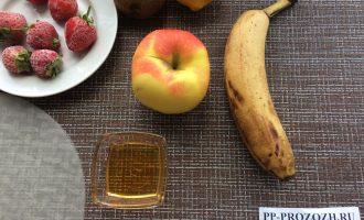Шаг 1: Приготовьте ингредиенты. Вымойте фрукты, при необходимости разморозьте клубнику.