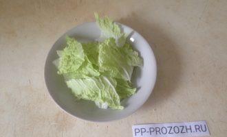 Шаг 5: Листья свежего салата помойте, стряхните капельки, нарвите на небольшие кусочки руками.