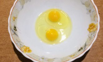 Шаг 2: В глубокую миску вбейте яйца.