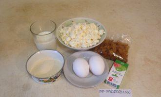 Шаг 1: Соберите все продукты по списку ингредиентов. Включите духовку на разогрев, выставив температуру 170 градусов.