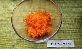 Шаг 6: Морковь натрите на мелкой терке.