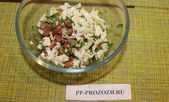 Шаг 8: Ваш салат готов!