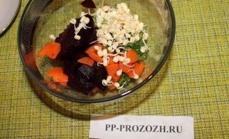 Шаг 5: Все ингредиенты сложите в салатник.