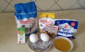 Шаг 1: Соберите все продукты из списка ингредиентов.