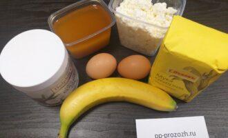 Шаг 1: Приготовьте все необходимые для приготовления сырников ингредиенты. Убедитесь, что все продукты свежие и натуральные.