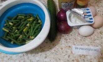 Шаг 1: Подготовьте необходимые ингредиенты. Яйца и фасоль предварительно отварите.