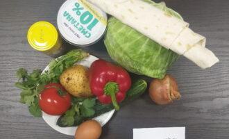 Шаг 1: Подготовьте необходимые продукты. Овощи вымойте.