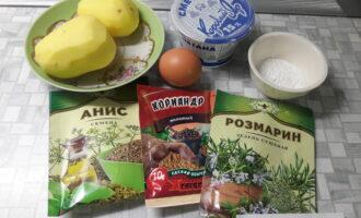 Шаг 1: Подготовьте все необходимые ингредиенты: очищенный картофель, сметану, крахмал, яйцо, все специи.