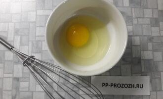 Шаг 2: Яйцо взбейте в отдельной миске.