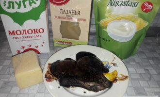 Шаг 1: Подготовьте все необходимые ингредиенты: листы для лазаньи, крахмал, молоко, сыр и грибы.