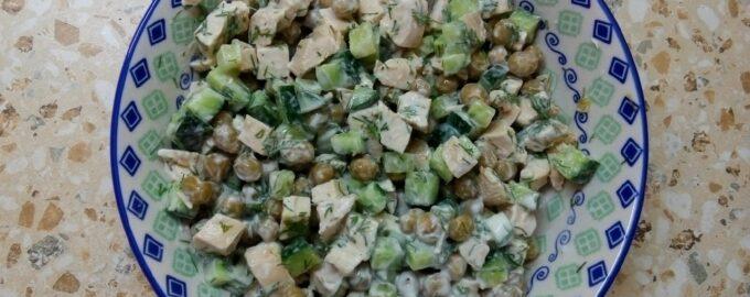 Салат из грудки с зеленым горошком диетический