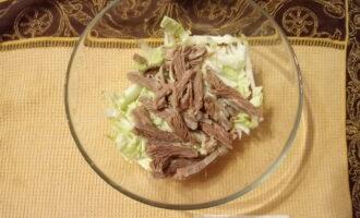 Шаг 3: Нарежьте соломкой отварную телятину.