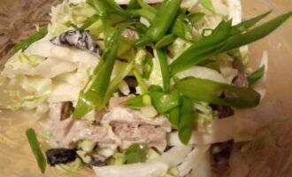 Салат с черносливом диетический