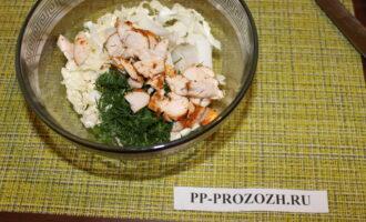 Шаг 7: Сложите все порезанные ингредиенты в красивый салатник.
