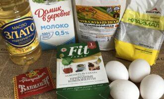 Шаг 1: Подготовьте все необходимые продукты.