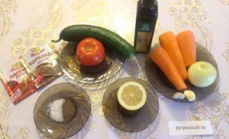 Шаг 1: Приготовьте все ингредиенты согласно списка. Морковь, репчатый лук и чеснок почистите.