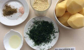 Шаг 1: Приготовьте ингредиенты. Вымойте и очистите картофель. Мелко нарежьте укроп.