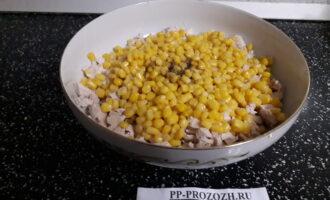 Шаг 4: Положите подготовленные ингредиенты в салатник.