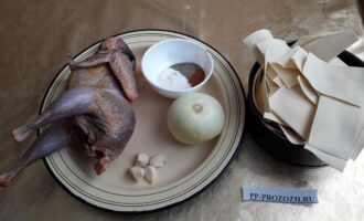 Шаг 1: Подготовьте все ингредиенты для блюда: тушку цесарки, лапшу бешбармак, лук, чеснок, перец, соль.