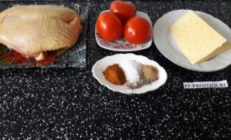 Шаг 1: Подготовьте компоненты блюда: грудку, помидоры, сыр, соль перец, чеснок.