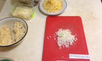 Шаг 4: Натрите на крупной терке сыр. Порежьте мелко лук.