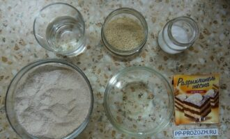 Шаг 1: Подготовьте ингредиенты.