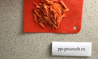 Шаг 3: Нашинкуйте соломкой морковь.