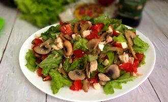 Шаг 13: Вкусный салат готов!