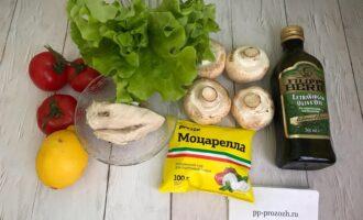 Шаг 1: Подготовьте все нужные ингредиенты.