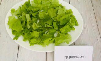 Шаг 9: Листья салата порвите руками на дно салатника.