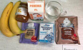 Шаг 1: Подготовьте необходимые для приготовления суфле ингредиенты.