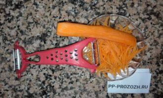 Шаг 3: Помойте и очистите овощи. На мелкой терке пошинкуйте  морковь.