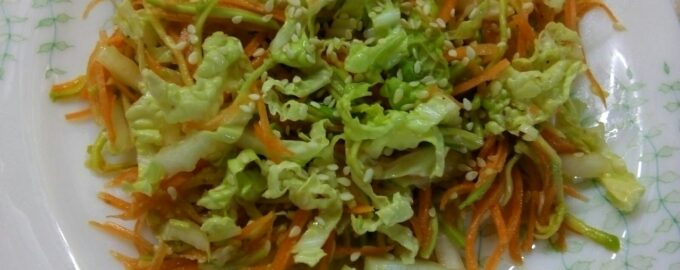 Салат из авокадо с овощами