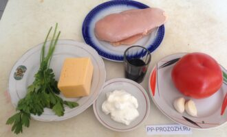 Шаг 1: Приготовьте продукты по списку ингредиентов.