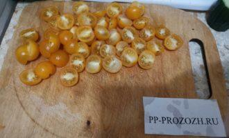 Шаг 6: Также пополам нарежьте помидоры.