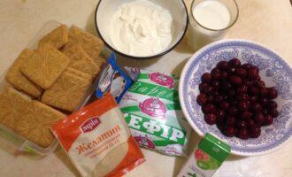 Шаг 1: Приготовьте все продукты согласно списку ингредиентов.