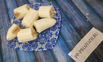 Шаг 2: Банан разделите на кусочки и уберите в морозилку на 30 минут.