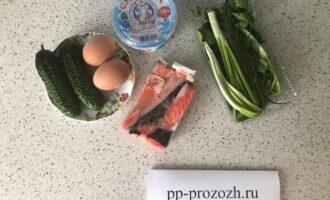 Шаг 1: Подготовьте все ингредиенты. Яйца поставьте вариться.