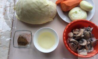 Шаг 1: Приготовьте ингредиенты. Вымойте и очистите овощи.