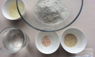 Шаг 1: Приготовьте ингредиенты.
