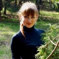 Наталья Охременко